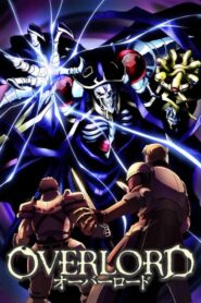 Overlord serial