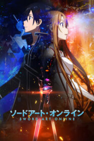Sword Art Online serial