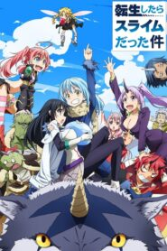 That Time I Got Reincarnated as a Slime serial