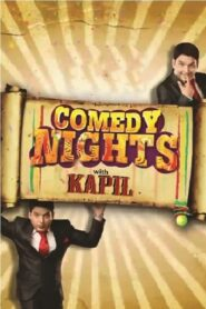 Comedy Nights with Kapil serial
