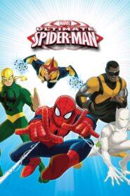 Mega Spider-Man serial