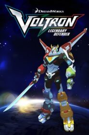 Voltron: Legendary Defender serial