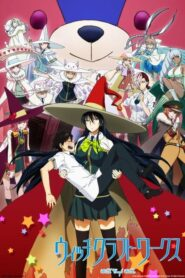 Witch Craft Works serial