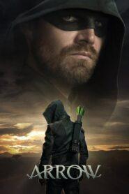 DC: Arrow serial