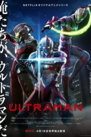 Ultraman serial