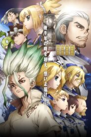 Dr. Stone serial