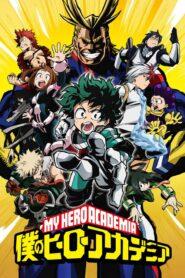 My Hero Academia serial