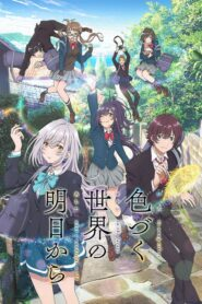 Iroduku: The World in Colors serial