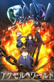 Accel World serial