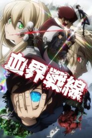 Blood Blockade Battlefront serial