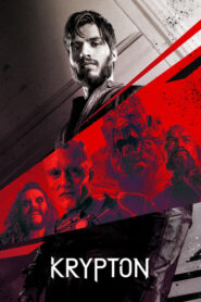 DC: Krypton serial
