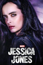 Marvel: Jessica Jones serial