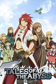 Tales of the Abyss serial